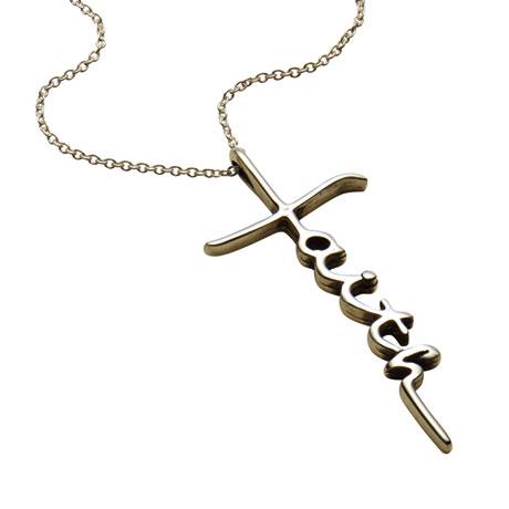 Women's Silver Faith Cross Necklace