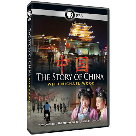 The Story of China with Michael Wood DVD & Blu-ray