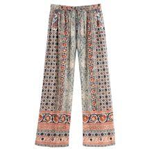 Shula Lounge Pants
