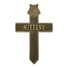 Whitehall Cat with Yarn Personalized Pet Memorial Cross Yard Sign - Remembrance Grave Marker and Garden Stake